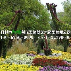 西安立体花坛长颈鹿造型