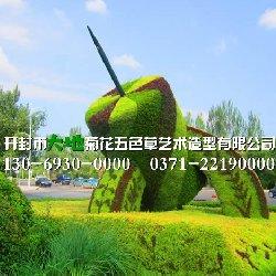 黑龙江大庆扎景