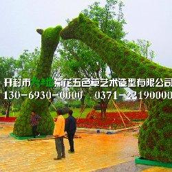 桂林园博园长颈鹿