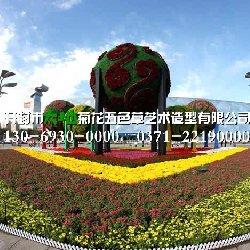 郑州扎景绿雕球