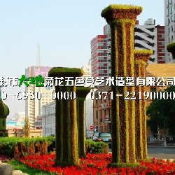 乌鲁木齐立体花坛造型