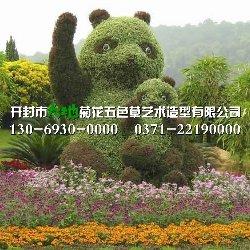 威海立体花坛熊猫母子