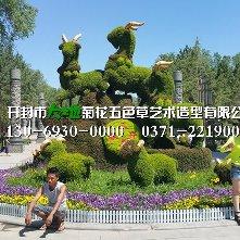 广州立体花坛三羊开泰造型
